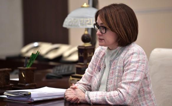 Эльвира Набиуллина. Фото: GLOBAL LOOK press/Kremlin Pool