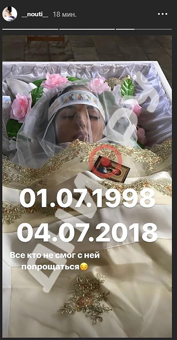 Фотосессию у гроба устроила сестра скончавшейся звезды «Дома-2»