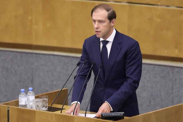 Денис Мантуров. Фото: Антон Новодережкин/ТАСС