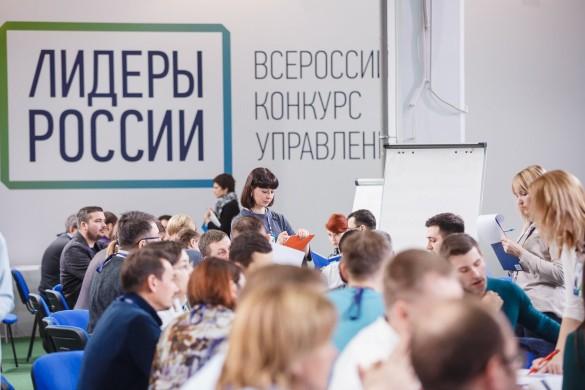 Фото: vk.com/leadersofrussia