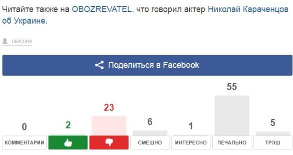 Скриншот bozrevatel.com