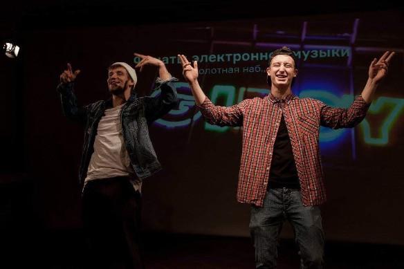Фото: Пресс-служба/Евгения Бабская