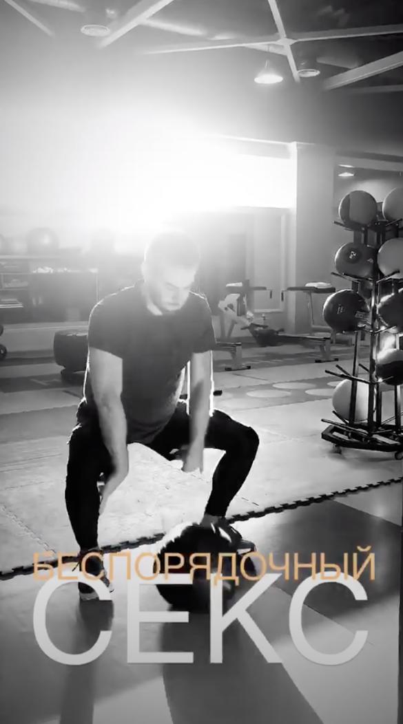 Скриншот: instagram.com/dmitryshepelev