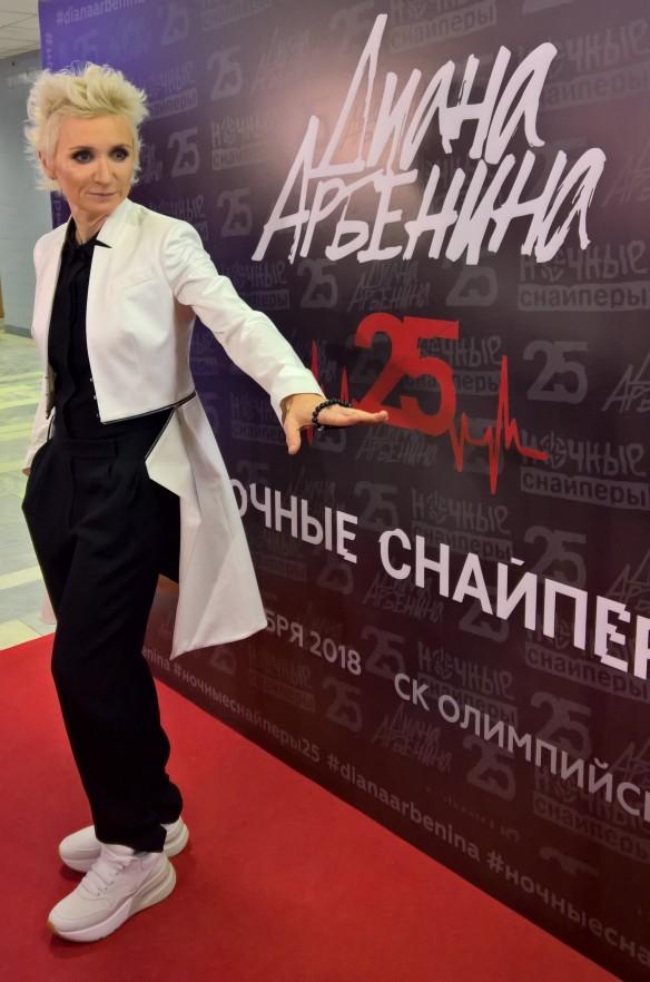 Диана Арбенина. Фото: Феликс Грозданов/Дни.ру