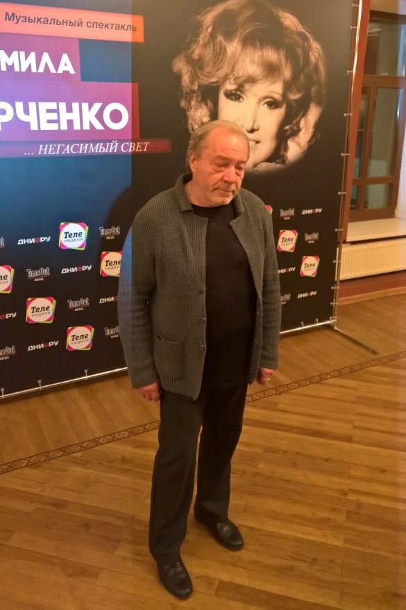 Продюсер Сергей Сенин был пятым мужем Людмилы Гурченко. Фото: Дни.ру/Феликс Грозданов