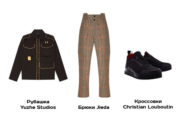 Рубашка, брюки, кроссовки – модный образ на новогодний корпоратив 2019. Фото: Aizel.ru