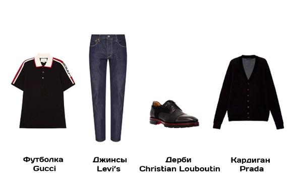 Футболка, джинсы, дерби, кардиган – молодежный образ для встречи Нового года-2019 в кругу коллег. Фото: Aizel.ru