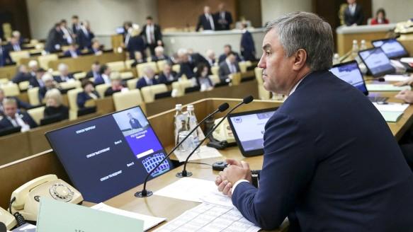 Вячеслав Володин. Фото:duma.gov.ru