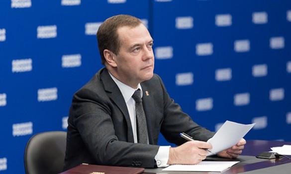 Дмитрий Медведев. Фото: er.ru