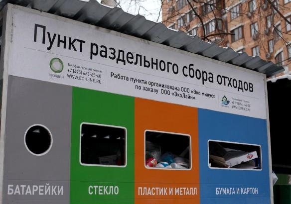 Фото: Агентство городских новостей
