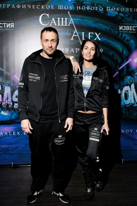 Александр Липовой и Александра Кабаева. Фото: пресс-служба