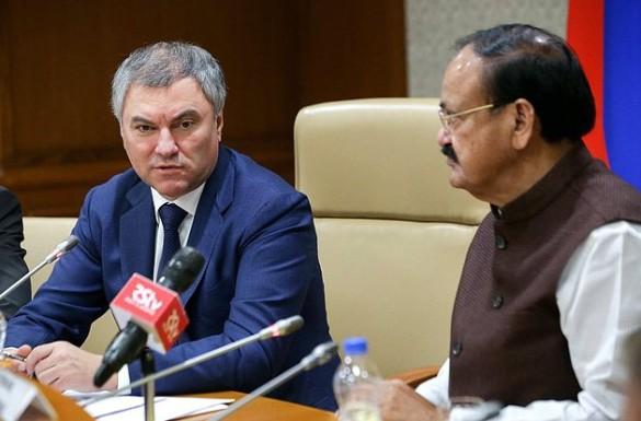 Вячеслав Володин и Венкайя Найду. Фото: duma.gov.ru