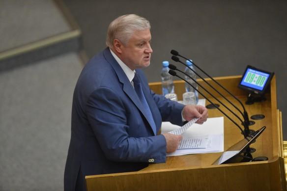 Сергей Миронов. Фото: vk.com/duma