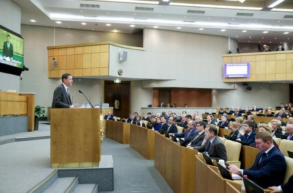 Фото: duma.gov.ru/multimedia
