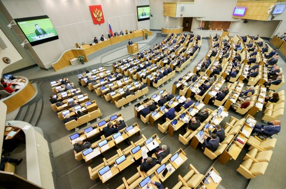 Фото: vk.com/duma