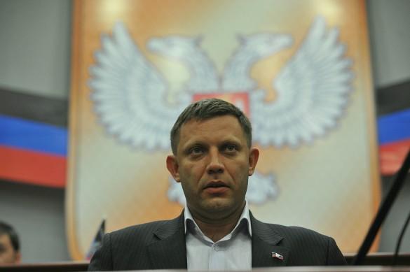 Александр Захарченко. Фото: www.globallookpress.com