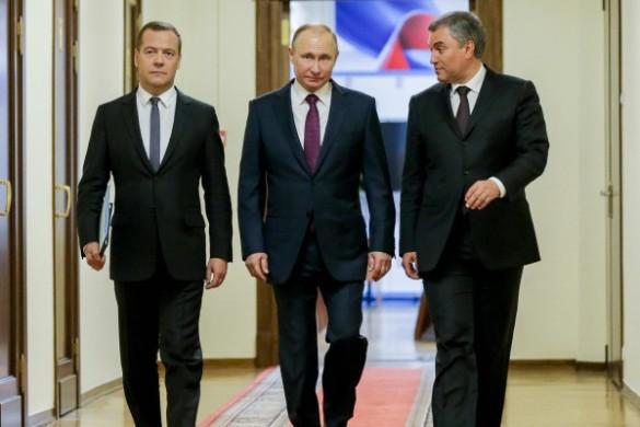 Владимир Путин, Дмитрий Медведев, Вячеслав Володин. Фото: vk.com/duma