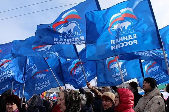 Фото: tambov.er.ru