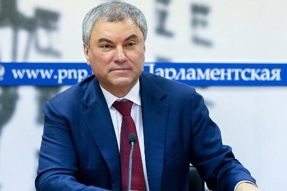 Вячеслав Володин. Фото: duma.gov.ru/