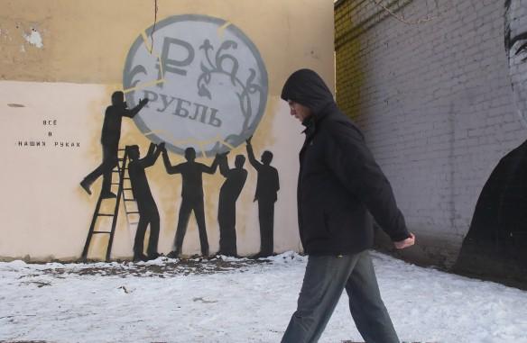 В прошлом году рубль потерял 15-20% своей стоимости. Фото: www.globallookpress.com