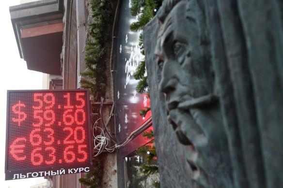 Главная угроза курсу рубля – санкции США. Фото: www.globallookpress.com