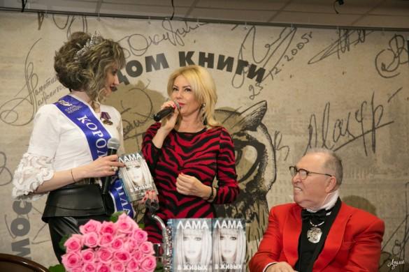 Лама Сафонова и Вячеслав Зайцев. Фото: Пресс-служба