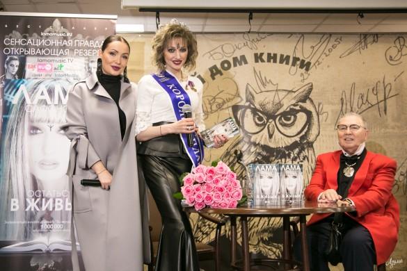 Меседа Багаудинова, Лама Сафонова и Вячеслав Зайцев. Фото: Пресс-служба