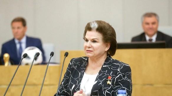 Валентина Терешкова. Фото: duma.gov.ru