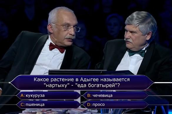 Александр Друзь и Виктор Сиднев. Кадр youtube.com