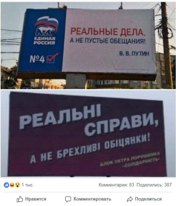 Скриншот facebook.com/tetiana.montian.7