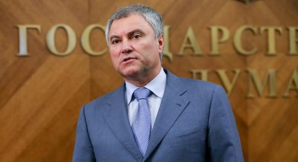 Вячеслав Володин. Фото: www.globallookpress.com