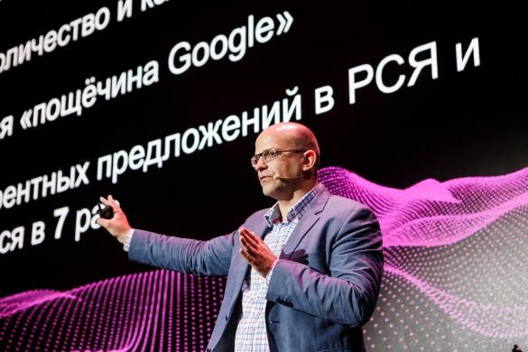 Дмитрий Юрков. Фото: Пресс-служба
