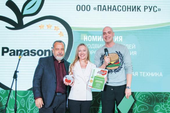 Кристина Свечникова, продакт-менеджр Panasonic. Фото: Пресс-служба