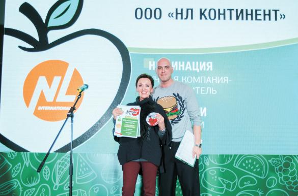 Елена Паночевных, PR-директор