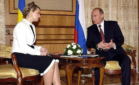 Юлия Тимошенко и Владимир Путин.Фото: kremlin.ru