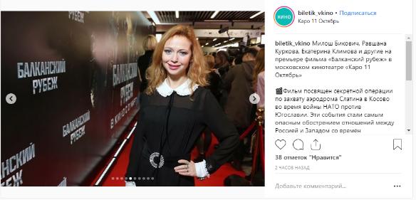 Елена Захарова выглядит стильно и элегантно.