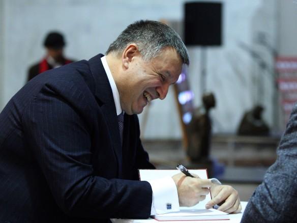Арсен Аваков. Фото: globallookpress.com\Danil Shamkin