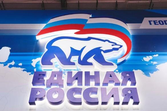 Фото: vk.com/er_ru