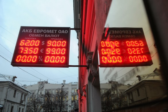 Санкции могут оказать серьезное влияние на курс рубля. Фото: www.globallookpress.com