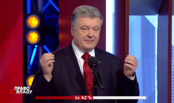 Петр Порошенко. Кадр youtube.com