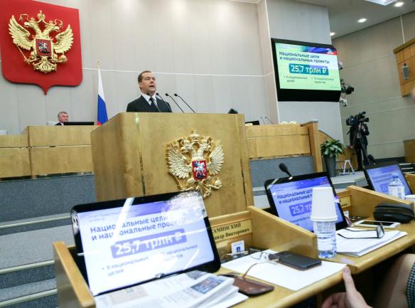 Дмитрий Медведев. Фото: duma.gov.ru