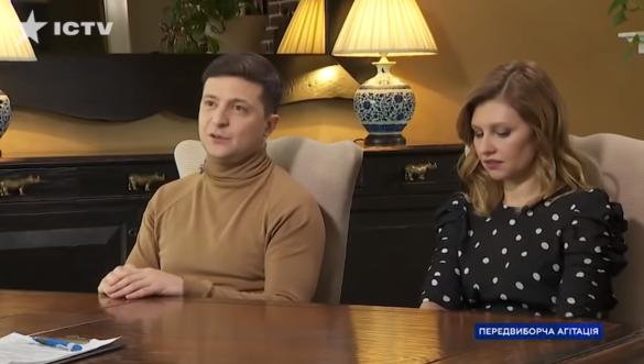 Владимир Зеленский с супругой Еленой. Кадр youtube.com
