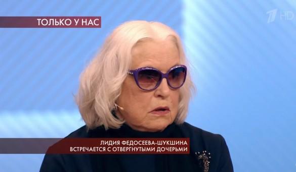 Лидия Федосеева-Шукшина. Кадр youtube.com