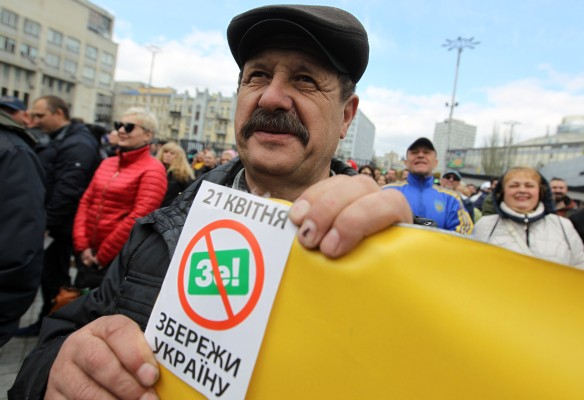 Президентские выборы на Украине – 2019. Фото: Global Look Press
