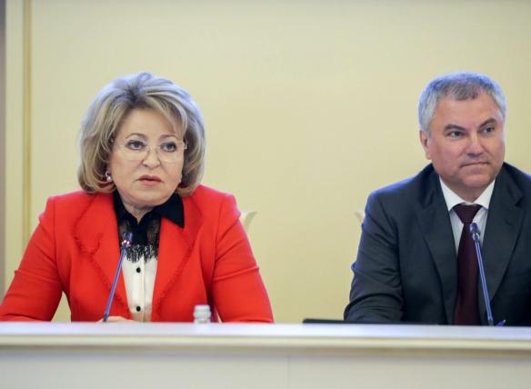 Валентина Матвиенко и Вячеслав Володин. Фото: duma.gov.ru