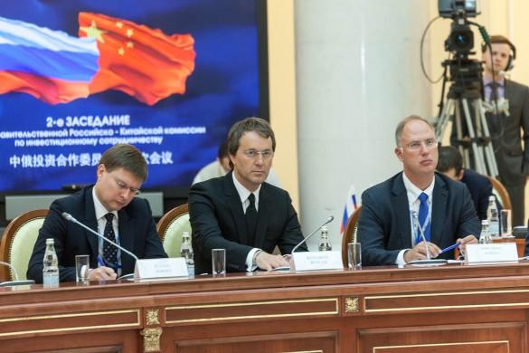 Руслан Байсаров на 2-м заседании правительственной российско-китайской комиссии по инвестиционному сотрудничеству. Фото: пресс-служба