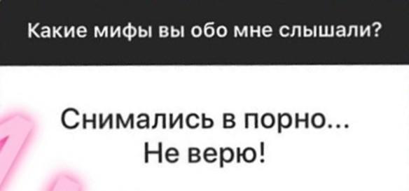Фото: instagram.com/achekhova