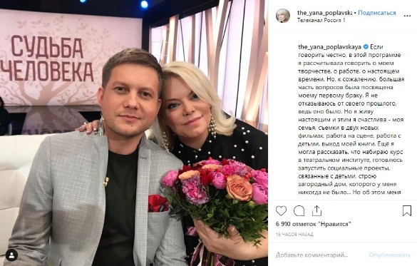 Фото: instagram.com/the_yana_poplavskaya