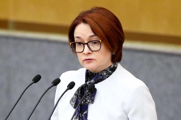 Эльвира Набиуллина. Фото: Сергей Савостьянов/ТАСС