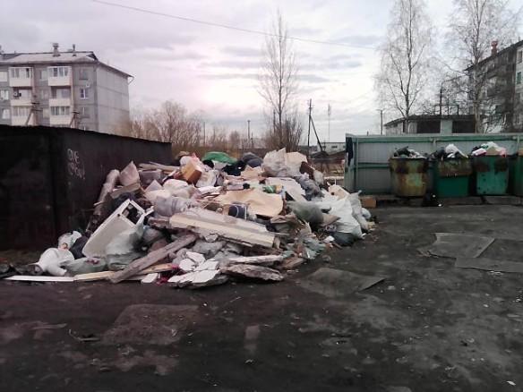 Сайт экоконтроль.рф